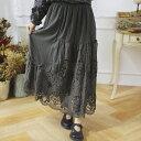 【040008】刺繍 レース コットン ロング スカート