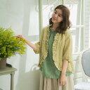 ジャケット リネン レディース 半袖 グリーン 緑 無地 羽織りもの 麻100% リネン100% 天然素材