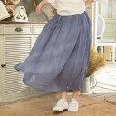 《夏割 50 》 ボトムス スカート コットン レディース ロング ブルー 青 ロングスカート 無地 綿100% コットン100% 天然素材