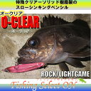 (メール便可) O-CLEAR(オークリア)3g U02極上ピンクキャンディーイワシ オサムズ・ファクトリー(osamus-factory) アジ メバル カマス メッキ トラウト シーバス ヒラメ 黒鯛 ソルト ルアー ミノー・プラグ シンペン