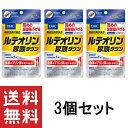 DHC ルテオリン 尿酸ダウン 30日分 30粒 ×3個セット サプリメント