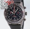 ブライトリング BREITLING ナビタイマー46 MB0128 自動巻 メンズ 腕時計 黒 ブラ...
