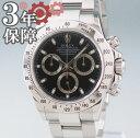 ロレックス ROLEX デイトナ クロノ 116520 M番 メンズ 腕時計自動巻き ブラック 【中古】【店頭受取対応商品】
