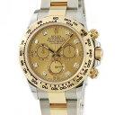ロレックス ROLEX デイトナ 116503G ランダム番 純正ダイヤ シャンパン メンズ 腕時計自動巻き ゴールド 【中古】【店頭受取対応商品】