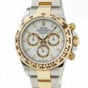 ロレックス ROLEX デイトナ 116503 メーカー時間調整済 ランダム番 白 メンズ 腕時計自動巻き ホワイト 【中古】【店頭受取対応商品】