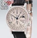 クロノスイス CHRONOSWISS ルナ クロノグラフ CH7523L 自動巻 メンズ 腕時計 ムーンフェイズ スケルトン オートマチック 機械式 ウォッ..