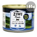 ジウィ キャット缶 ラム 185g【99】ZIWI ジウィピーク ZiwiPeak
