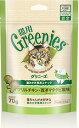 グリニーズ 猫用 グリルチキン 西洋マタタビ風味 キャットニップ 70g【正規品】【92】