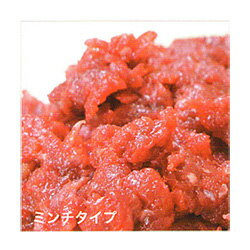 Fresh horse meat ★ mix 1 kg