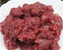 【冷凍】北海道十勝上田精肉店 天然エゾシカ肉 1kg/200g×5/【G5】