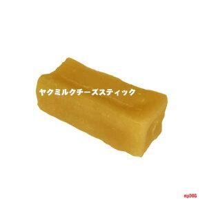 ヤクミルクチーズ プチサイズ みちのく ファーム