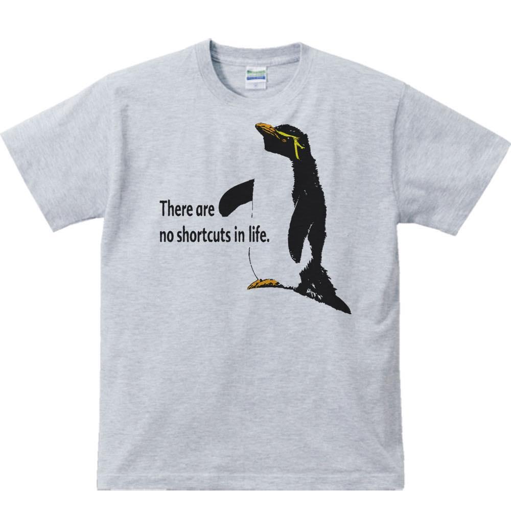イワトビ ペンギン(人生に近道はない)/半袖Tシャツ