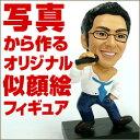 写真から作る似顔絵フィギュア!マイフィギュア8cm・カラオケ...
