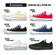 コンバース オールスター レディースCONVERSE CANVAS ALL STAR OX/キャンバス オールスター OXレディーススニーカー 靴