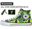 コンバース オールスター コミックニッポン MJ HICONVERSE ALL STAR COMICNIPPON MJ HIコンバース みうらじゅん かえるくん 靴 05P09Jul16