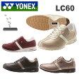 ヨネックス ウォーキングシューズパワークッション LC60 SHW-LC60YONEX LC60 靴 05P09Jul16