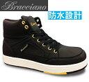 スノトレ メンズブラッチャーノ 防水スニーカーBracciano BR7335ブラッチャーノ スニーカー 防水機能 防水ブーツ 防水 靴