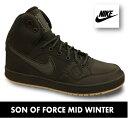 ナイキ スニーカーNIKE SON OF FORCE MID WINTER 807242-009ナイキ サン オブ フォース MID ウィンターブラック/ブラック/アンスラサイト/ガムライトブラウン 靴