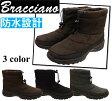 スノトレ メンズブラッチャーノ 防水ブーツBracciano BR7366ブラッチャーノ ブーツ 防水機能 防水ブーツ ダウンブーツ 防滑 防水 靴 05P18Jun16
