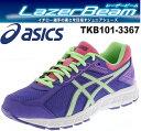 レーザービーム アシックス タイゴンasics TKB101 LAZERBEAM JAジュニア スニーカー タイゴン レーザービーム 靴 05P03Dec16