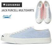 コンバース ジャックパーセル レディース メンズ CONVERSE JACK PURCELL MULTISHIRTSコンバース ジャックパーセル マルチシャツ 靴 05P18Jun16