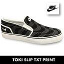 ナイキ スリッポン スニーカーナイキ トキ スリップ TXT プリントNIKE TOKI SLIP TXT PRINT 724761-014 靴