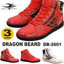 ドラゴンベアード スニーカーDRAGONBEARD DB-2...