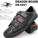 ドラゴンベアード スニーカーDRAGONBEARD DB-0...