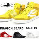 ドラゴンベアード スニーカー DRAGONBEARD DB-...