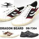 ドラゴンベアード スニーカーDRAGONBEARD DB-7...