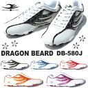 ドラゴンベアード スニーカーDRAGONBEARD DB-5...