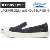 コンバース ジャックパーセルCONVERSE JACK PURCELL WASHOUT SLIP-ON 2 チャコール 1CK277コンバース ジャックパーセル ウォッシュアウト スリップオン 靴 P20Aug16