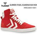 ヒュンメル スニーカーSLIMMER STADIL SCANDINAVIAN HIGHHM63869...