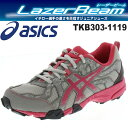 レーザービーム アシックス タイゴンasics TKB303 1119 LAZERBEAM TAジュニア スニーカー タイゴン レーザービーム 靴