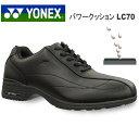 ヨネックス ウォーキングシューズ 靴YONEX パワークッション LC70 SHW-LC70 ブラック