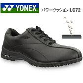 ヨネックス ウォーキングシューズ 靴 婦人 レディースYONEX パワークッション LC72 SHW-LC72 ブラック