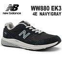 ニューバランス WW880 EK3 4E NAVY/GRAYレディース ウォーキングシューズ 靴