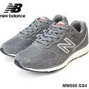 ショッピングbalance ニューバランス ウォーキングシューズnewbalance MW880 GS4 GRAY 4Eメンズウォーキング