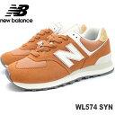 ショッピングbalance ニューバランス WL574 SYN (DARK AMBER)new balance WL574SYNスニーカー レディース