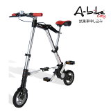 【A-bike City 試乗車】ステアリング+スピードアップのグレードアップ版A-バイク シティ