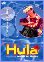 Enjoy Hula / basic Hula lessons (DVD)