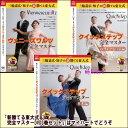 【通常送料0円・代引手数料0円】三輪嘉広・知子の新勝てる東大式 完全マスターDVD3巻セット(DVD)