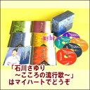 Omnibus - 【通常送料・代引手数料0円】石川さゆり〜こころの流行歌〜 CD-BOX(CD5枚組)(CD)