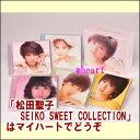 【通常送料・代引手数料0円】松田聖子 SEIKO SWEET COLLECTION〜80's Hits CD-BOX(CD)【t】