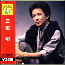 Artist Name: Ma Line - 三田明 (CD)