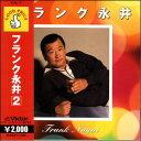 Artist Name: Ha Line - フランク永井2(CD)