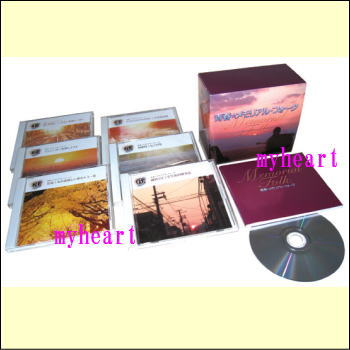 通常送料・代引手数料0円青春メモリアルフォークCD-BOX(CD)t