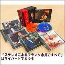 【宅配便配送・7560円以上は送料0円】ステレオによるフランク永井のすべて(CD)