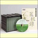 【通常送料・代引手数料0円】NHK CD 菜根譚?中国の人生訓に学ぶ(CD)