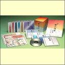 朗読 藤沢周平 名作選(CD)